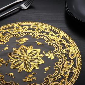 Салфетка ажурная «Лучи», 30×30 см, цвет золото