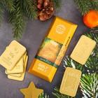 """Шоколад в золотой коробке """"Богатого нового года"""""""