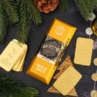 """Шоколад в золотой коробке """"Богатства и процветания"""""""