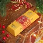 """Шоколад в золотой коробке """"С новым годом"""""""
