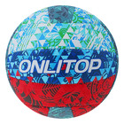 A volleyball ONLITOP, size 5, 18 panels, machine stitching, 260 gr, color tricolor
