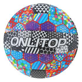 Мяч волейбольный ONLITOP «Орнамент», размер 5, 18 панелей, машинная сшивка, 260 г