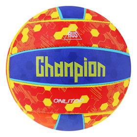 Мяч волейбольный ONLITOP Champion, размер 5, 18 панелей, PVC, машинная сшивка, 260 г Ош