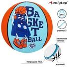"""Ball basketball """"Robot"""", size 3, weight 280 gr"""