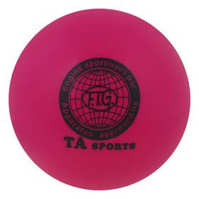 Мяч для художественной гимнастики 18,5 см, 400 г, цвет розовый