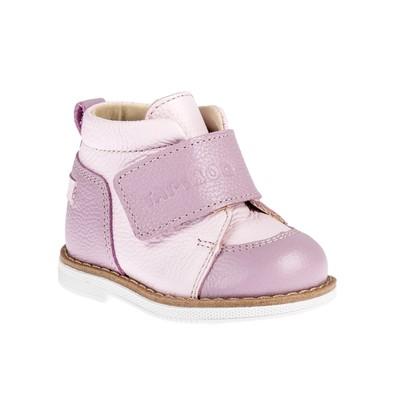 Ботинки детские арт. 24015, цвет сиреневый, размер 18