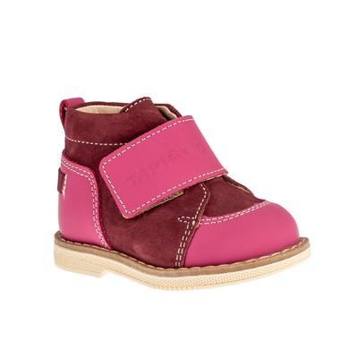 Ботинки детские арт. 24015, цвет бордо, размер 21
