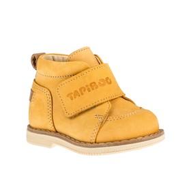 Ботинки детские арт. 24015, цвет коричневый, размер 18