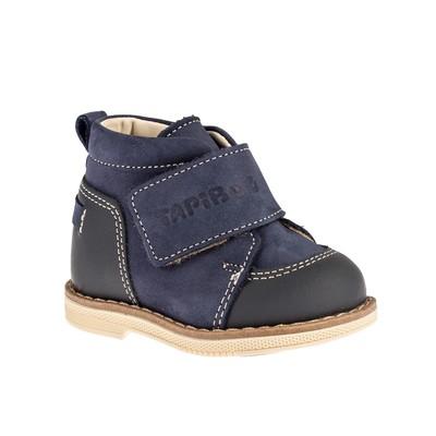 Ботинки детские арт. 24015, цвет синий, размер 18