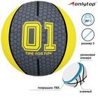 """Ball basketball """"01"""", size 3, weight 280 gr"""