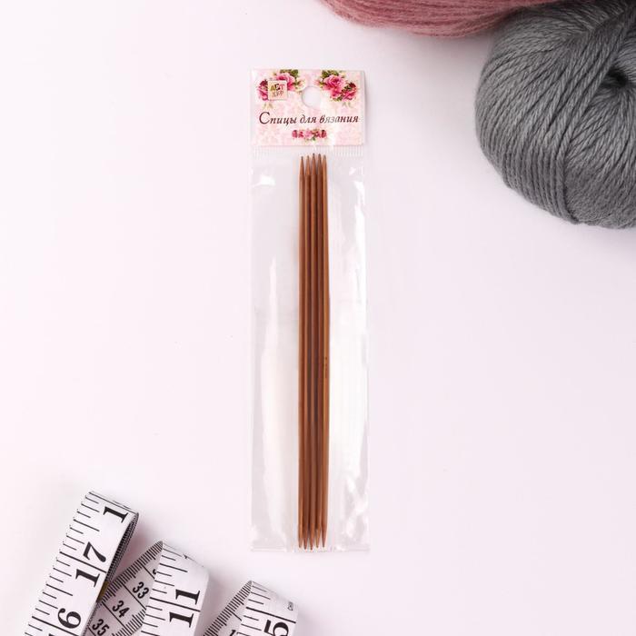Спицы для вязания, чулочные, 15 см, d = 2 мм, 5 шт