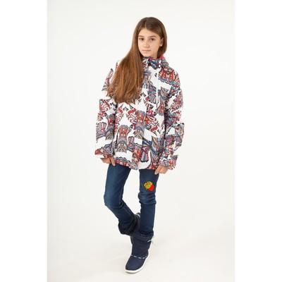 Куртка для девочки, рост 152 см, цвет разноцветный