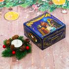 сувенирные новогодние свечи гадания и пожелания