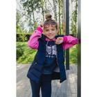 Жилет для девочки с капюшоном, т-синий, рост 134-140 (36)