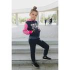 Спортивный костюм для девочки, Принцесса, розовый, рост 110-116 (28)