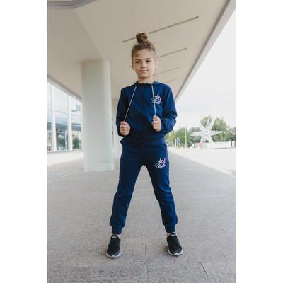 Спортивный костюм для девочки, Love, синий, рост 110-116 (28)