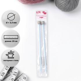 Knitting needles Cats, children, straight, 20 cm, d = 3,5 mm, 2 PCs
