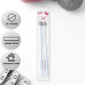 Knitting needles Cats, children, straight, 20 cm, d = 4,5 mm, 2 PCs