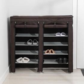 Полка для обуви двойная 6 ярусов, 118×30×120 см, цвет коричневый - фото 7843978