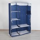 """Шкаф для одежды """"Подводный мир"""""""