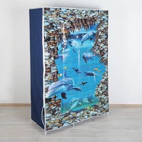Шкаф для одежды «Подводный мир», 105×45×170 см