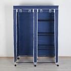 Шкаф для одежды, цвет синий