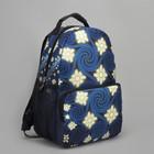 Рюкзак-сумка молодёжный, отдел на молнии, наружный карман, цвет синий