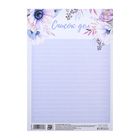 Leaves for a glider TO DO LIST, 14,5 × 21 cm, 180 g/m