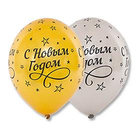 """Шар латексный 14"""" «С Новым годом!», металл, набор 25 шт., цвета МИКС в Донецке"""