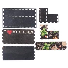 """Органайзер для кухонных мелочей """"Приправы"""", 16 см × 9,8 см × 7,3 см - фото 1591635"""