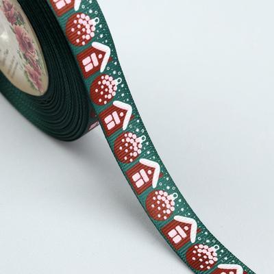 Лента репсовая «Домики», 15мм, 22±1м, цвет зелёный