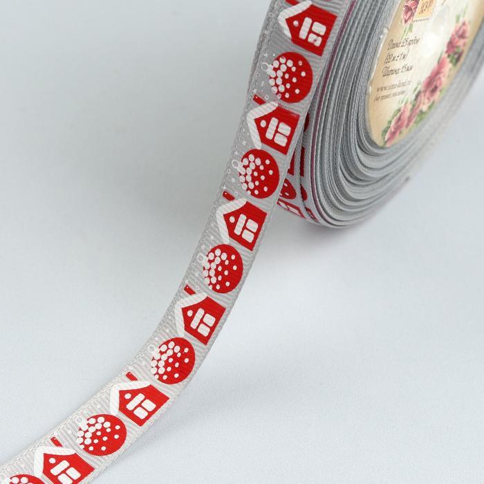 Лента репсовая «Домики», 15мм, 22±1м, цвет серый