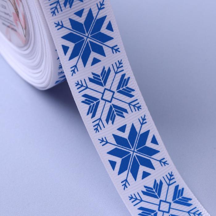 Лента репсовая «Узорные снежинки», 25мм, 22±1м, цвет белый/синий