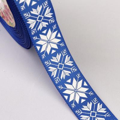 Лента репсовая «Узорные снежинки», 25мм, 22±1м, цвет синий