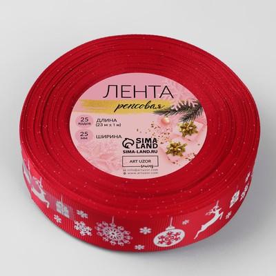 Лента репсовая «Олени», 25мм, 22±1м, цвет красный