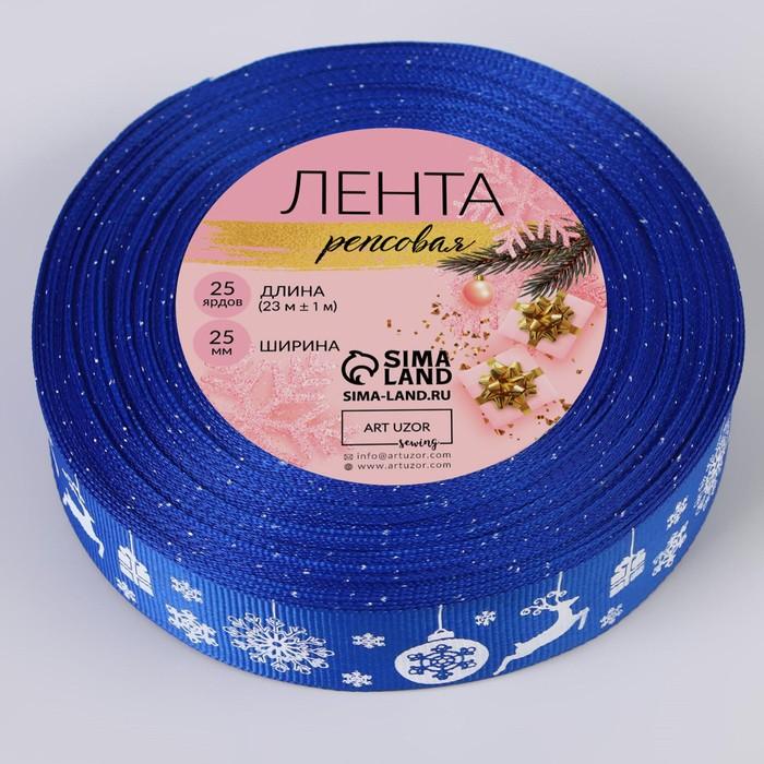 Лента репсовая «Олени», 25мм, 22±1м, цвет синий