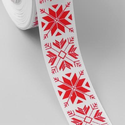 Лента репсовая «Узорные снежинки», 25мм, 22±1м, цвет белый/красный