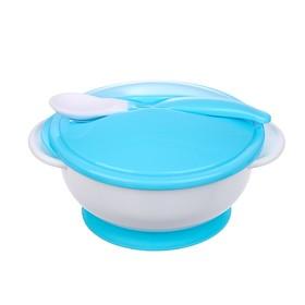 Набор детской посуды, 3 предмета: тарелка на присоске, крышка, ложка, цвет голубой