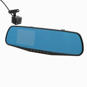 Видеорегистратор TORSO, 2 камеры, HD 1080P, размер 30×8.5 см, TFT 3.5, обзор 120°