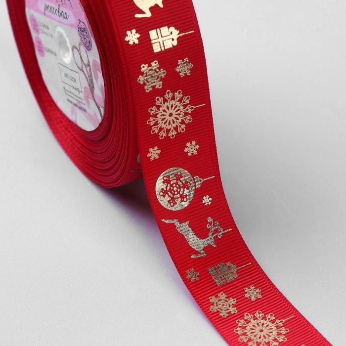 Лента репсовая «Олени», 25мм, 22±1м, цвет красный/золотой