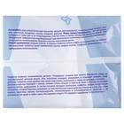Влажные салфетки Freshland, для детей, «Джамбо», 3 упаковки по 60 шт. - фото 964643