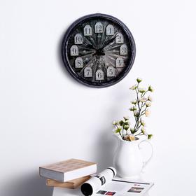 """Часы настенные, серия: Интерьер, """"Бирки"""", d=35 см"""