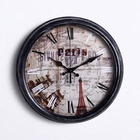 """Часы настенные, серия: Город, """"Paris"""", круглые, d=33 см"""