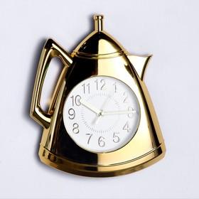 """Часы настенные, серия: Кухня, """"Кофейник"""", золото, 20х25 см"""