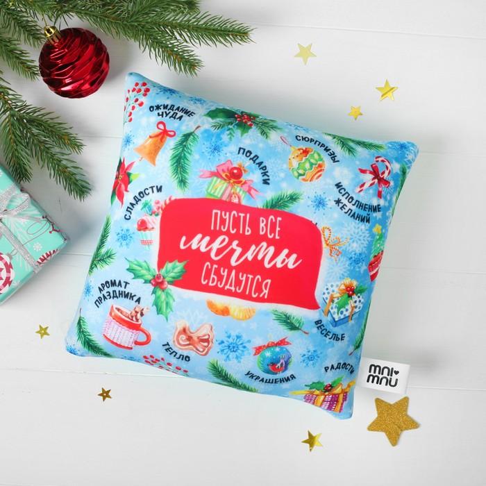 Подушка антистресс, новогодняя