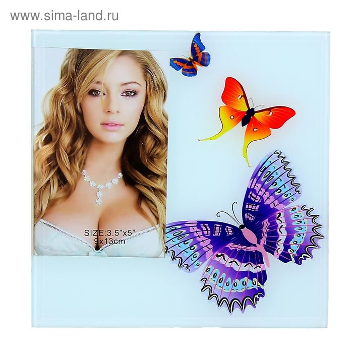 """Фоторамка """"Порхание бабочек"""" 9х13 см"""
