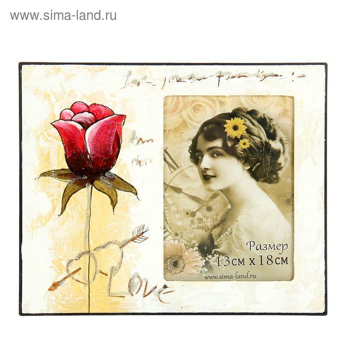 """Фоторамка """"Роза"""" 13х18 см"""