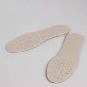 Стельки для обуви, с подпятником, прошитые, дышащие, 35-36 р-р, пара, цвет серый