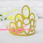 "The crown of the ""Beauty"" of the color gold"