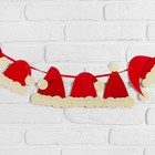 """Гирлянда """"Колпак Деда Мороза"""", длина 3 метра"""